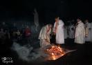 Liturgia Światła