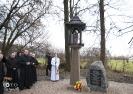 Poświęcenie kapliczki św. Stanisława Kostki